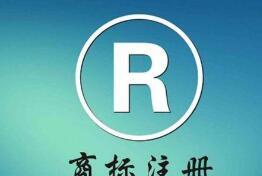 公司logo需要注册吗?需不需要注册商标呢?
