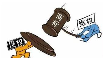 索菲亚商标侵权案胜诉;林氏木业儿童桌椅上黑榜