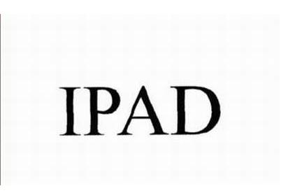 蘋果為購買ipad商標,向中國公司低頭!