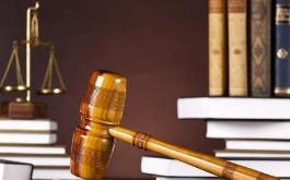 销售专利侵权商品,淘宝平台被判担责