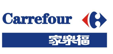 家乐福中国48亿卖身苏宁!