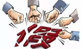 7月1日正式開通!廣東省舉報侵犯知識產權和制售假冒偽劣商品違法行為專線96315