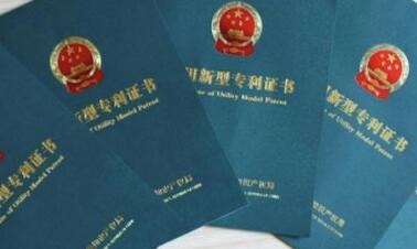 獲中國專利金獎可獎勵50萬元