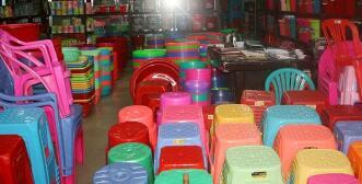 塑料制品属于商标哪个类别