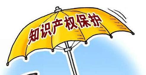 """南京浦口区出台""""知识产权奖励办法"""""""