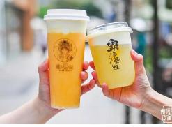 """网红茶饮获阿里间接投资 商标在韩国被抢注官方""""佛系""""回应"""