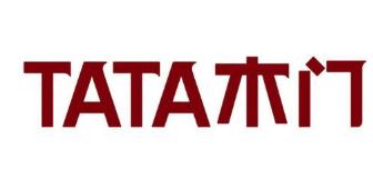 """被判""""驰名商标"""" TATA木门胜诉侵权案"""