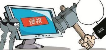 长沙警方破获特大制售假冒注册商标标识案 查获假冒注册商标标识69万余件