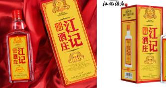 """""""江记小白""""商标纠纷案开庭,江小白请求撤销无效裁定"""