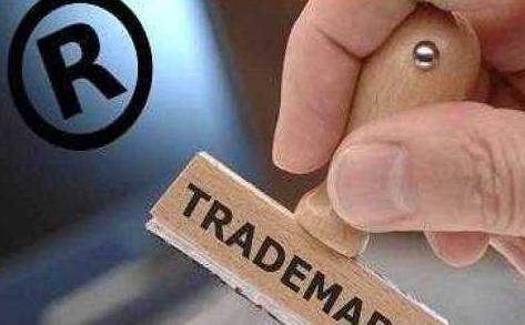 小编谈谈:注册商标如何选择商品和服务项目