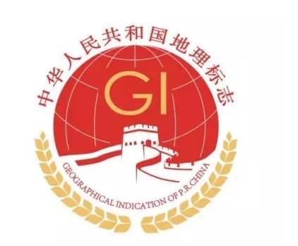 新的地理标志专用标志官方标志发布