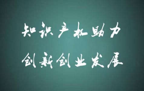 今年前8个月重庆发明专利授权超5000件