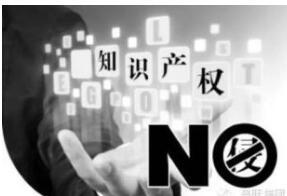"""""""赤水河畔二茅臺"""" 名人題詞不當使用小心侵權"""