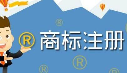 國知局:核準166家企業使用地理標志產品專用標志的公告
