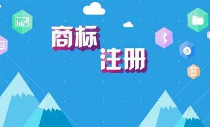 全國首個縣級知識產權保護中心落戶浙江桐廬