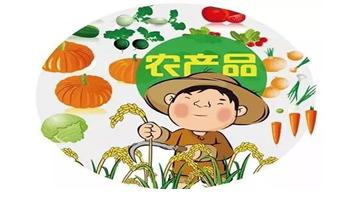 农业品牌的发展之路,从农产品商标注册开始