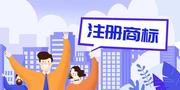 河南商标申请突破82万 驰名商标274件