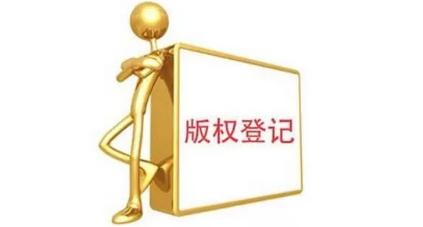 中国已17年位居世界第一!有效商标注册量占全球40%!