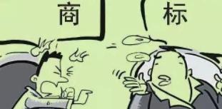 """朝陽法院受理""""GENTLE MONSTER""""訴""""微店""""侵害商標權糾紛一案"""