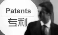 """武汉病毒所""""抢注""""专利:疫情下的""""非常规操作"""" ?"""