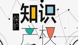 日媒分析称:全球10个尖端领域专利申请,中国领先9个