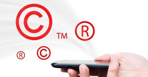 版权登记加急申请流程与资料