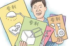 国知局:新型冠状病毒肺炎防治用中药专利情报