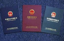 2019年陕西省每万人口发明专利拥有量达到12件