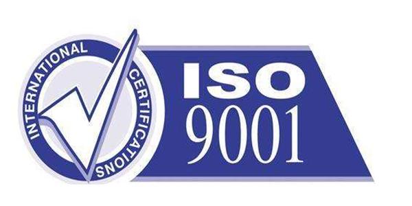 国务院发文:加强ISO质量认证体系建设