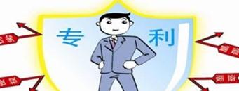 日本OLED顯示器制造商JOLED對三星電子等提起專利侵權訴訟