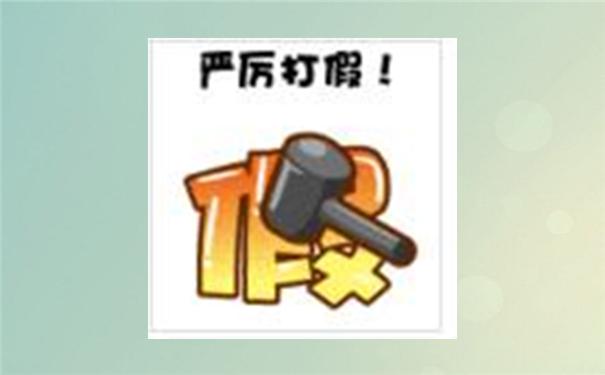 """""""自主研发""""防伪芯片植入假名牌包,上海警方破获特大假冒注册商标案"""