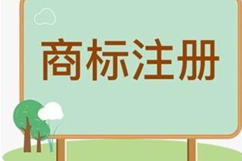 """稱""""麻歡天""""標識構成商標侵權,健心公司起訴獲賠30余萬"""