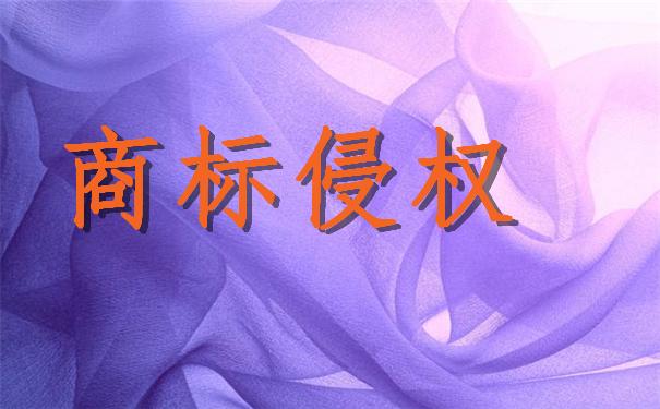 """重拳出击!禅城5家山寨""""益禾堂""""涉嫌商标侵权被查处"""