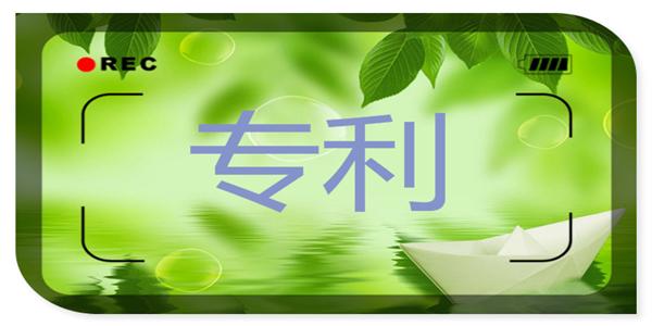 中国5G核心专利数世界第一