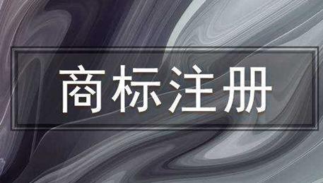 """""""知腹饱""""被抢注商标"""