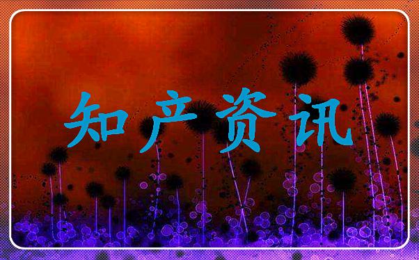 """繼注冊""""特不服""""商標后 特步再注冊""""特別服""""商標"""