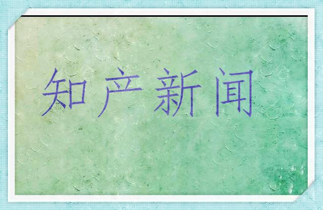 """""""马大师""""马保国的经典语录""""耗子尾汁""""被申请注册商标"""