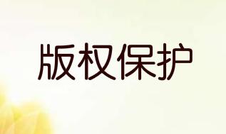 一月新番版权分布,B站独占22部,A站仅有3部独家