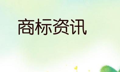 """新乳業收購""""一只酸奶牛""""商標,涉及很多波折"""