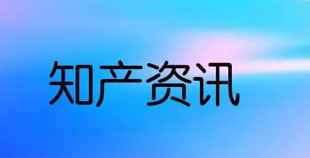 上海市各区专利资助政策