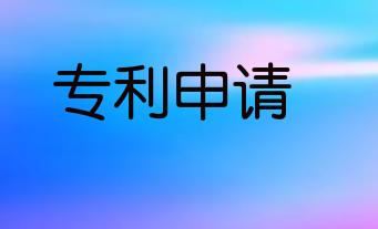 广汽埃安致力于电池新技术的研发,多项专利在手