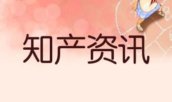 河北邯鄲國家地理標志證明商標達25個
