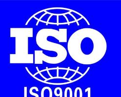 ISO9001質量認證,質量主管