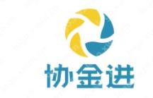 "Logo设计不简单!请欣赏15个""协金进""logo设计案例"