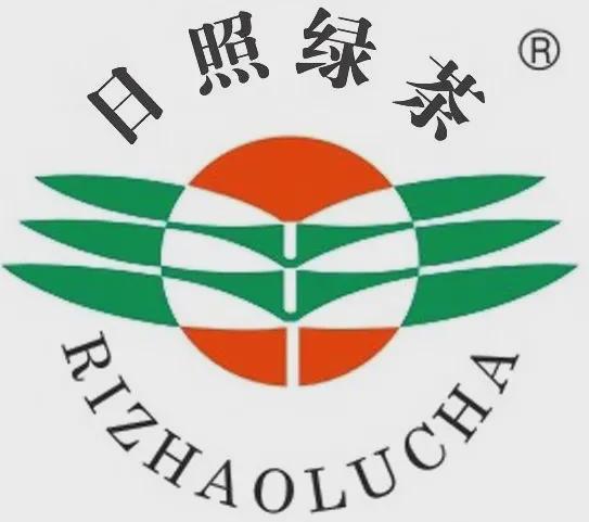 """山東首個!""""日照綠茶""""成功注冊國際商標!"""