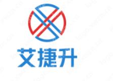"""网友咨询:帮忙设计一个电子烟的logo,要有国际范,公司名""""艾捷升"""""""
