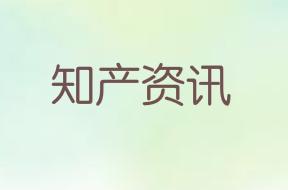 华为5G专利排名第一,占比15.4%