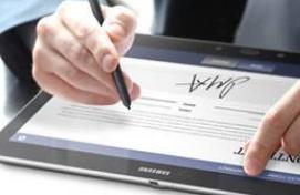 外觀專利申報流程