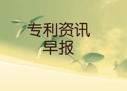 """专利资讯早报:华为公开""""动力电池组的加热方法""""专利;电动车冬天续航有救了?宁德时代公开电池加热专利"""