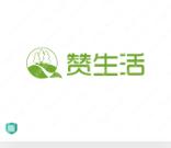 精品家居洗護服務行業logo設計案例合集: 贊生活